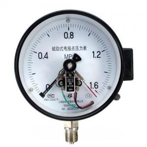 Features of strain gauge pressure sensor