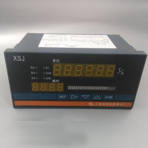 XSJ-97A XSJ-97F XSJ-97H Intelligent Flow Totalizer
